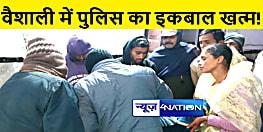 डीजीपी साहब, जिस जिले में सुबह 40 लाख रूपये बेख़ौफ़ लूट लिए जाते हो, वहीँ दो लोगों को फिर मारी गयी गोली, काहे का पुलिस!