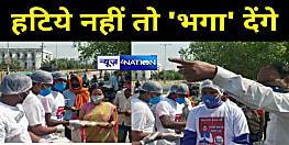 हटिए नहीं तो 'भगा' देंगेः मंत्री मुकेश सहनी के समर्थक NMCH में बांटने गये थे भोजन और गेट पर ही लगा दी गाड़ी, फिर...