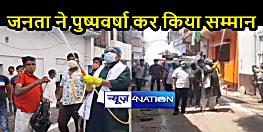 BIHAR NEWS: शहर के सैनिटाइजेशन के लिए आगे आए मेयर- डिप्टी मेयर, आम नागरिकों ने बढ़ाया हौसला