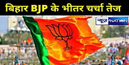 मंत्री जनक राम की 'महामंत्री' पद से छुट्टी के बाद BJP में नई चर्चाः दो पद संभाल रहे 6-7 नेताओं से भी 'नेतृत्व' वापस लेगा 1 पद?