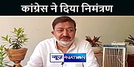 कांग्रेस विधानमंडल दल के नेता अजीत शर्मा ने दिया निमंत्रण, बिहार के विकास के लिए सभी पार्टी के विधायक महागठबंधन में शामिल हो