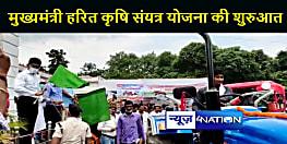 मुख्यमंत्री हरित कृषि संयत्र योजना का डीएम ने किया शुभारम्भ, 99 ट्रैक्टर को हरी झंडी दिखाकर किया रवाना