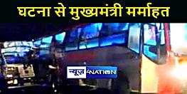 यूपी बस हादसे के घटनास्थल पर पहुंचे बिहार सरकार के अधिकारी, 7 एम्बुलेंस से लाये जायेंगे शव