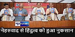 हिंदुत्व के महत्व को खत्म करने के लिए हिंदु में इज्म जोड़ा गया, लेकिन अब वही शर्ट के ऊपर जनेऊ पहनकर बन रहे हिन्दू- जे नंद कुमार