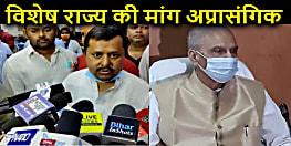 विजेंद्र यादव के समर्थन में नितिन नवीन, बोले- विशेष राज्य की मांग अप्रासंगिक, बिहार बनेगा आत्मनिर्भर