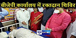 सेवा और समर्पण अभियान के तहत भाजपा कार्यालय में रक्तदान शिविर आयोजित, स्वास्थ्य और पथ निर्माण मंत्री भी पहुंचे