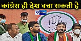 कांग्रेस में शामिल होकर बोले कन्हैया कुमार, कांग्रेस ही देश बचा सकती है, इसलिए हुआ शामिल