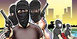 पटना: शादी से लौट रहा था युवक, हथियार का खौफ दिखाकर लूट लिए लाखों के सामान