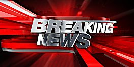 अभी-अभी : कटिहार में दिन-दहाड़े रजिस्ट्री ऑफिस के मुंशी का अपहरण, स्कॉर्पियो सवार अपराधियों ने दिया घटना को अंजाम