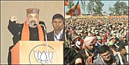 अमित शाह का तंज -हमारे लिए OROP का मतलब वन रैंक वन पेंशन, कांग्रेस के लिए 'Only Rahul, Only Priyanka'