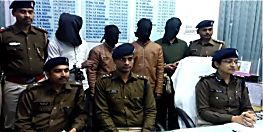 बिहटा का कुख्यात डिकेश 3 साथियों के साथ गिरफ्तार, 1 इनोवा, 5 बाइक समेत भारी मात्रा में हथियार बरामद