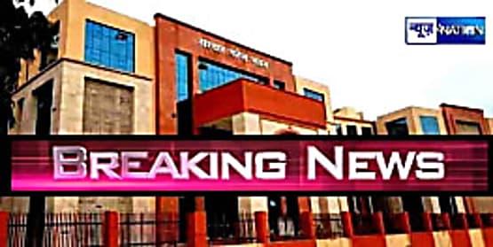 बिहार पुलिस मुख्यालय ने 2 अनुमंडलों में SDPO को किया प्रतिनियुक्त,7 जिलों में DSP मुख्यालय  के पद पर तैनाती