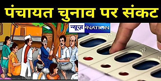 पंचायत चुनाव पर संकटः EVM पर टकराव बरकरार, बिहार में कब होंगे चुनाव?