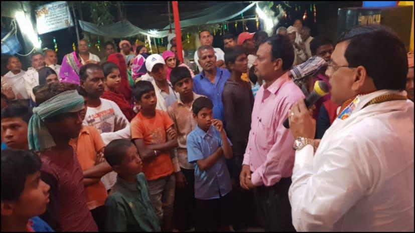 जन आकांक्षा रैली को लेकर कांग्रेस ने झोंकी ताकत, मंटू शर्मा ने बिक्रम विधानसभा क्षेत्र में चलाया जनसंपर्क अभियान