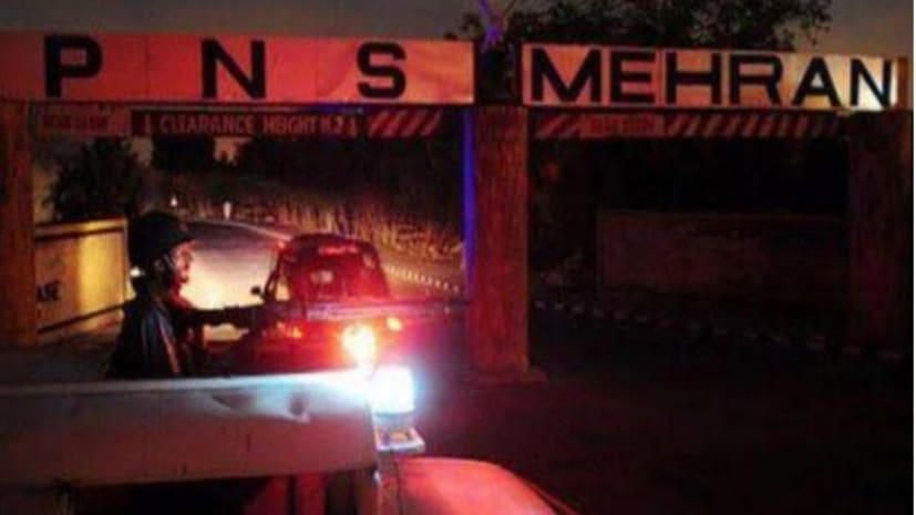 पाकिस्तान में वायरल हो रही है कराची में आपातकाल और रात भर ब्लैकआउट की तस्वीर