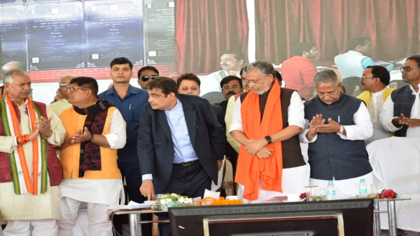 अब अटल बिहारी वाजपेयी के नाम से जाना जाएगा कोसी महासेतु, केंद्रीय मंत्री नितिन गडकरी ने मधेपुरा में की घोषणा