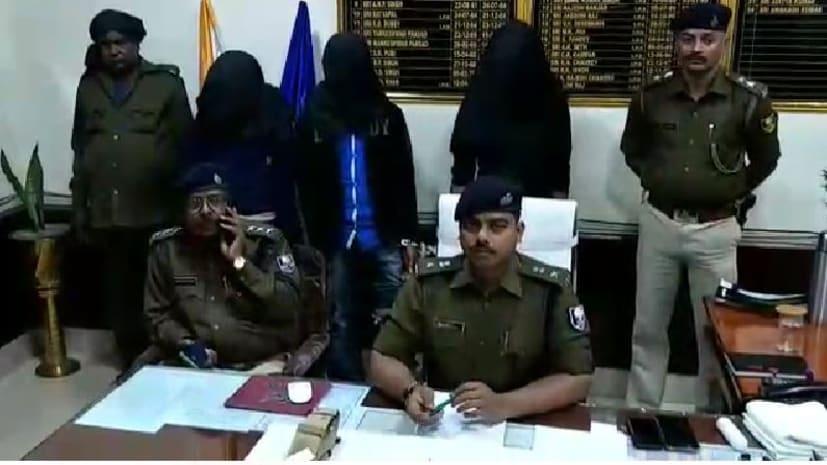 बेगूसराय पुलिस को मिली बड़ी सफलता, हथियार के साथ 3 कुख्यात गिरफ्तार