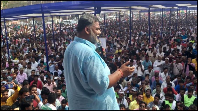 नामांकन के बाद बोले पप्पू यादव, मधेपुरा की जनता अपने बेटे को देगी आशीर्वाद, बाहरी नेता को सिखाएगी सबक