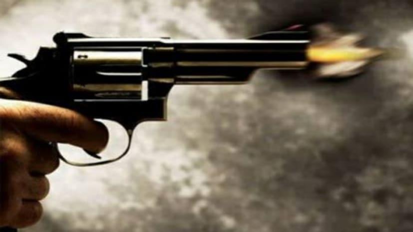 आरा में अपराधियों ने JDU नेता को मारी गोली, हालत गंभीर