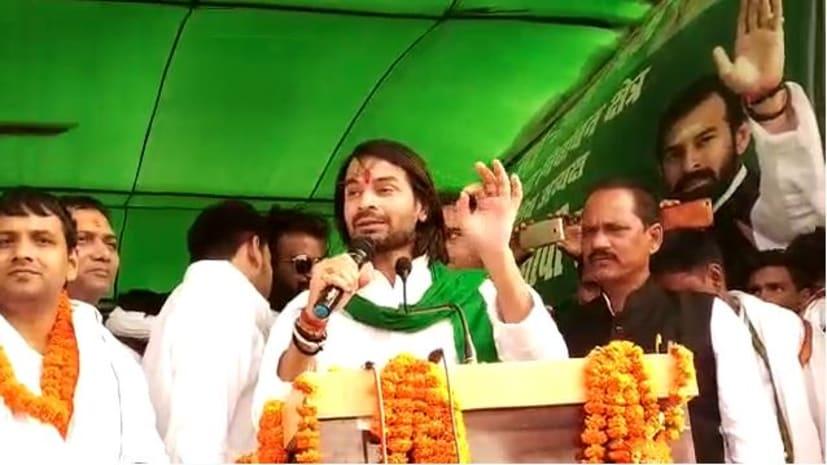 तेजप्रताप यादव ने राजद प्रत्याशी को बताया हथियार का तस्कर ,कहा-समझिए वे खुद जहानाबाद से चुनाव लड़ रहे