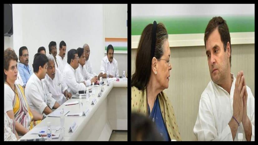 करारी हार से हताश राहुल अपने इस्तीफे पर अड़े, गहरे संकट में कांग्रेस