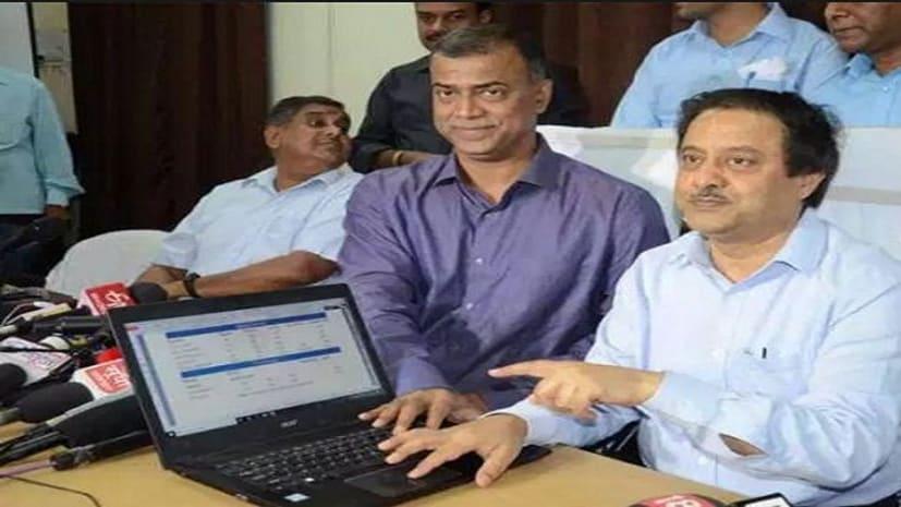 बिहार इंटरमीडिएट कंपार्टमेंटल परीक्षा का रिजल्ट जारी, यहां देखे अपना परिणाम