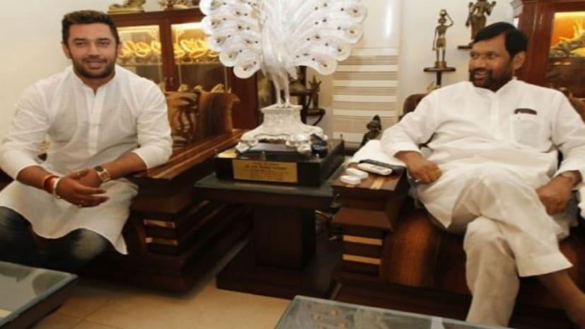 चिराग नहीं पार्टी सुप्रीमो ही बनेंगे मोदी सरकार में मंत्री, LJP की बैठक में लिया गया फैसला