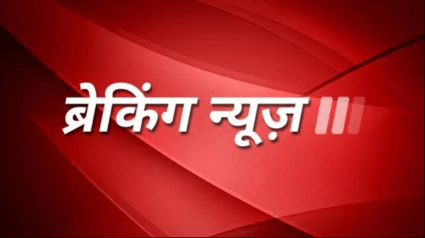 जम्मू कश्मीर की बीएड डिग्री को बिहार सरकार ने दी मान्यता, सुप्रीम कोर्ट के आदेश के बाद फैसला