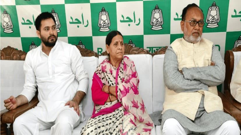 राजद बैठक की इनसाईड स्टोरी,हारे हुए उम्मीदवारों ने दिल्ली बेस्ड नेता पर जमकर निकाली भड़ास