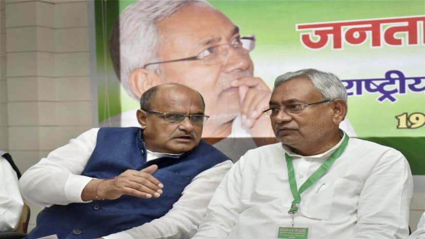 दिल्ली में कल जेडीयू की अहम बैठक, केंद्र सरकार में पार्टी की भूमिका पर होगी चर्चा
