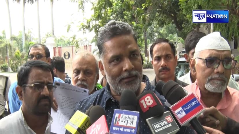 क्या बड़ा खेल करने की तैयारी में हैं तेजस्वी... बिहार की राजनीति में होगा उलट- पुलट?  पप्पू यादव ने किया इशारा
