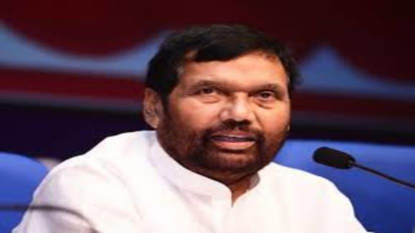 बिहार से राज्यसभा के लिए निर्विरोध चुने गए केंद्रीय मंत्री रामविलास पासवान
