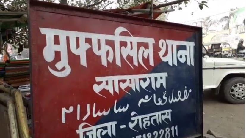 बालू के अवैद्य कारोबार पर नकेल, एसपी ने पांच पुलिसकर्मियों को किया निलंबित