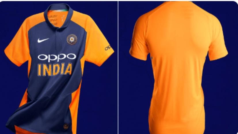 भगवा रंग में रंगेगी टीम इंडिया, बीसीसीआई ने लॉन्च की नई जर्सी