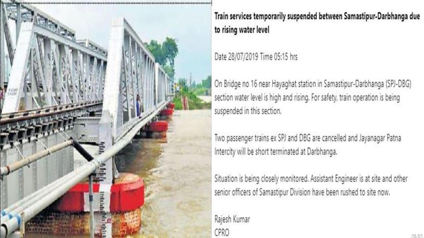 बड़ी खबर : बूढ़ी गंडक नदी के जलस्तर में जबरदस्त बढ़ोतरी, समस्तीपुर-दरभंगा के बीच अस्थायी रूप से ट्रेन सेवाएं स्थगित
