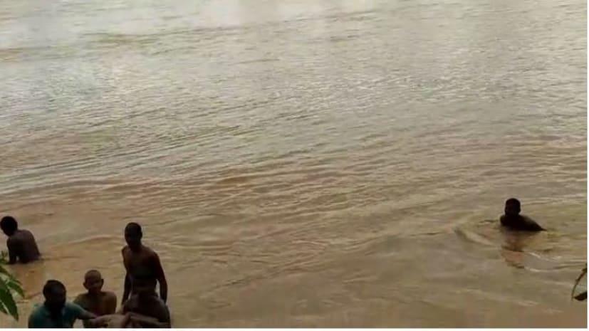 नहाने के दौरान नदी में डूबने से बच्चे की हुई मौत, परिजनों का रो- रोकर बुरा हाल