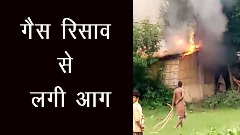 गैस सिलेंडर में रिसाव के बाद लगी घरों में आग, स्थानीय ग्रामीणों के सहयोग से आग पर पाया गया काबू