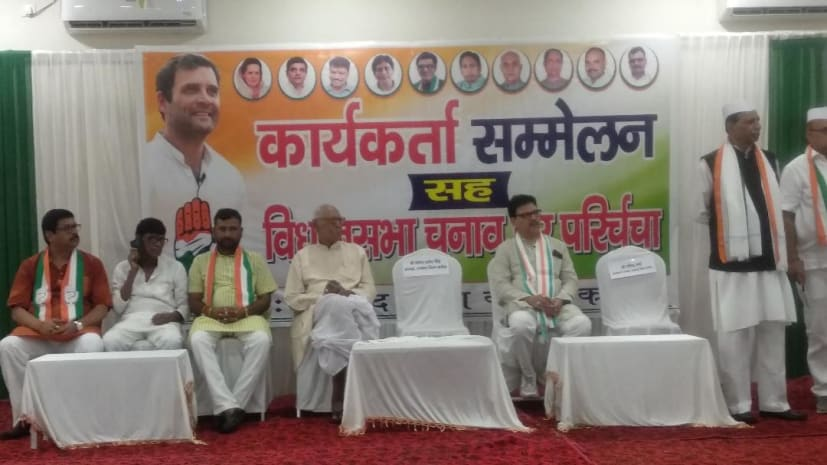 धनबाद की सभी 6 सीटों पर चुनाव लड़ेगी कांग्रेस पार्टी, कार्यकर्ताओं में भरा नया जोश