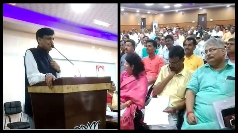 बिहार बीजेपी ने अपना टास्क पूरा किया या नहीं..वरिष्ठ नेताओं ने सदस्यता अभियान में लगे नेताओं से लिया लेखा-जोखा