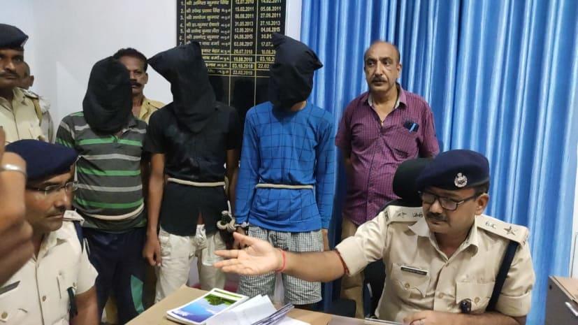 मुजफ्फरपुर पुलिस की मिली बड़ी कामयाबी, हथियार के साथ 3 अपराधी गिरफ्तार