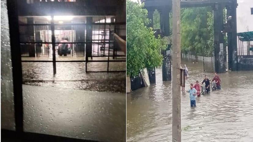 भारी बारिश से पटना का हाल-बेहाल, NMCH के इमरजेंसी वॉर्ड में भरा पानी, मरीजों को बाहर निकाला गया
