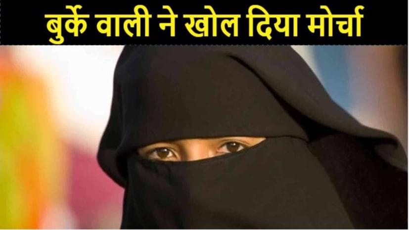 पटना के कॉलेज के प्राचार्य ने बैक टू बैक किया चार निकाह, बेटी होने पर करवाता था गर्भपात, कॉलेज में ही सेट कर बना लेता था शारीरिक संबंध
