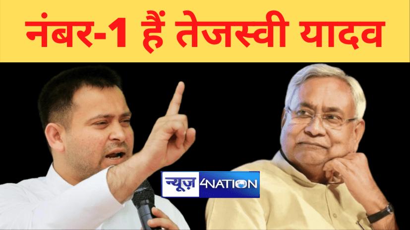 बिहार विस चुनाव से पहले की कुश्ती में तेजस्वी यादव के सामने कहीं नहीं टिक रहे नीतीश कुमार,जानिए कैसे......