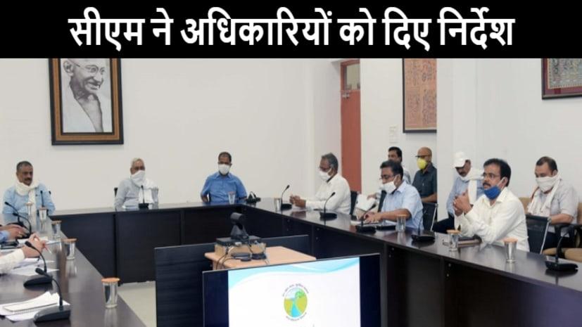 CM नीतीश ने अधिकारियों को दी सलाह, नदियों को आपस मे जोड़ने की संभावना तलाशें...