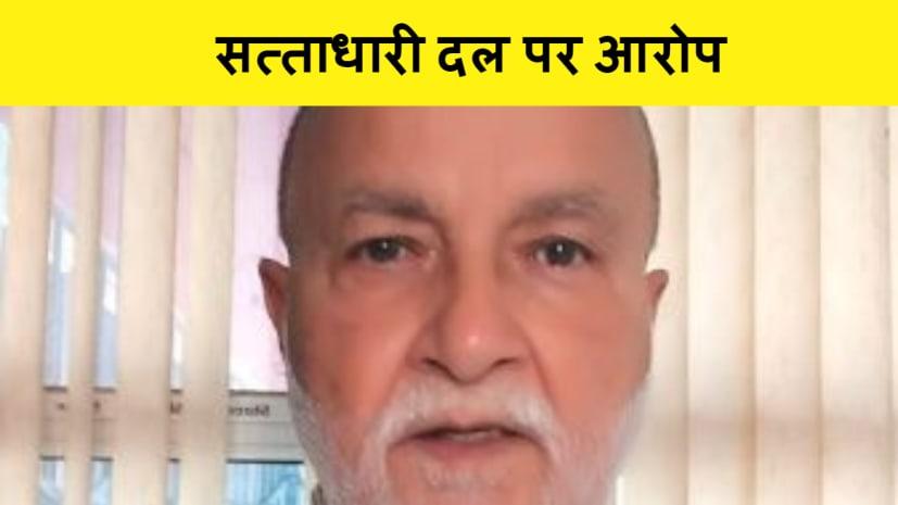 सत्ताधारी पार्टी के नेता शव पर चुनाव जीतना चाहते हैं - ललित किशोर सिंह