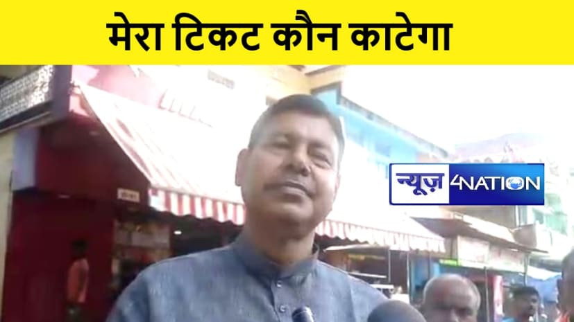 मनेर में राजद के दो गुट में बंटने पर बोले विधायक भाई विरेन्द्र, कहा विरोधियों का भाजपा जदयू से गठजोड़