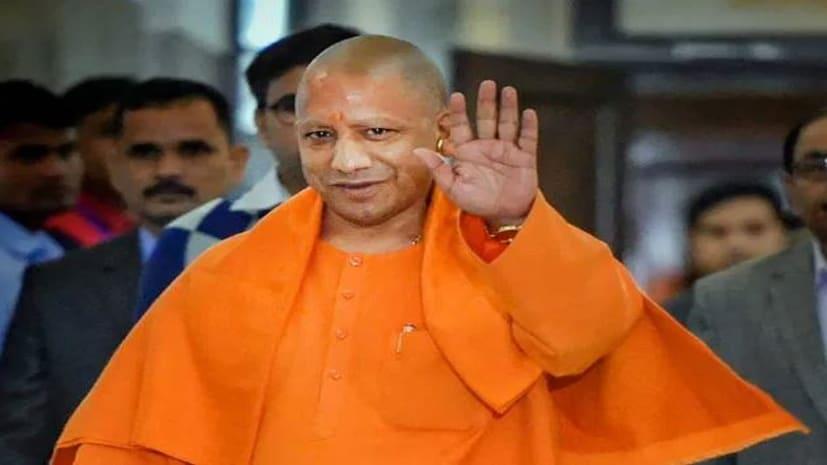 बीजेपी के फायर ब्रांड नेता योगी आदित्यनाथ बिहार में 7 जगहों पर करेंगे जनसभा NDA प्रत्याशियों के लिए मांगेंगे वोट