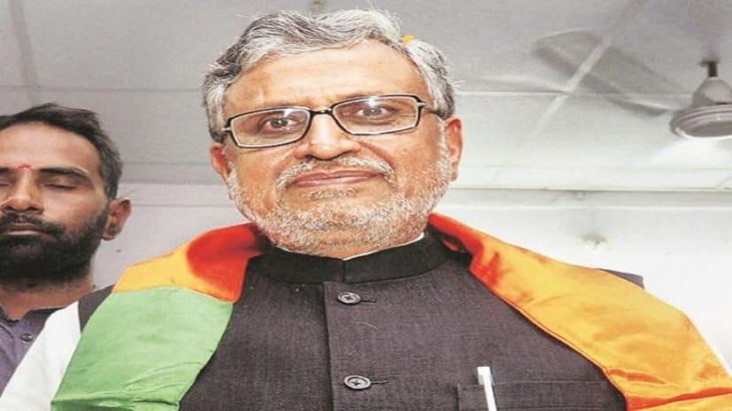सुशील मोदी 2 दिसंबर को दाखिल करेंगे नामांकन, BJP ने राज्यसभा चुनाव में बनाया है उम्मीदवार
