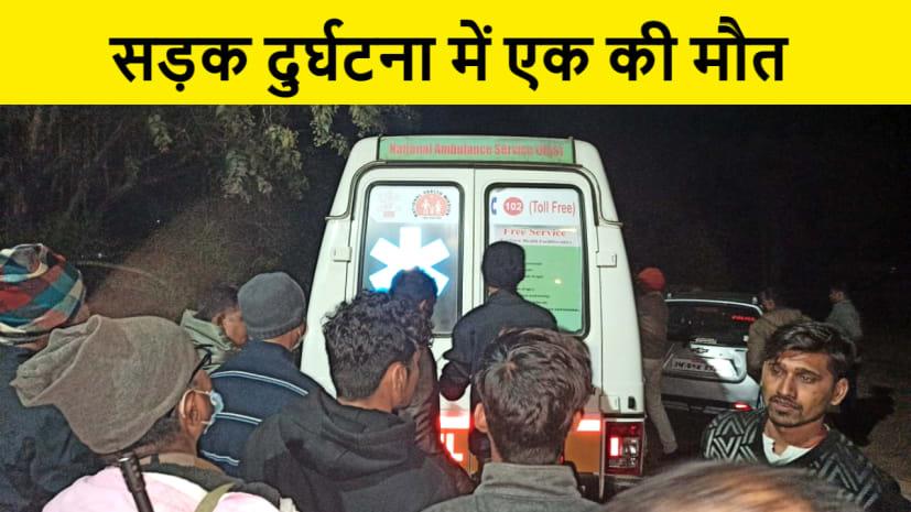 पटना में ट्रक में बाइक सवार ने मारी टक्कर, एक की मौके पर मौत, दूसरा गंभीर रूप से घायल