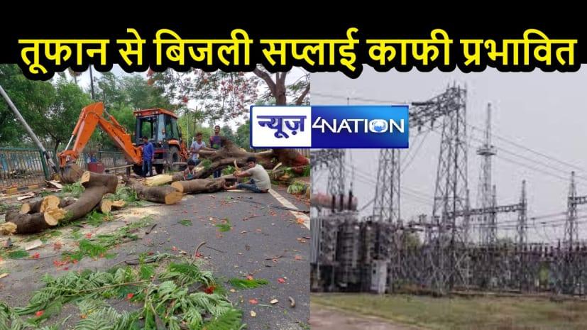 CYCLONE YAAS EFFECT: कमजोर तूफान में भी चरमरा गई बिजली व्यवस्था, 30 जिलों में रातभर बाधित रही सप्लाई
